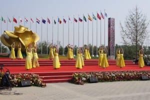 China Opening Ceremony (23)