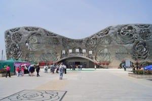 China Rose Museum (3)